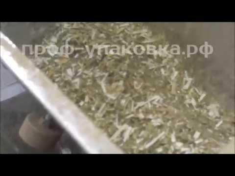 Дозатор Д 03-01 для фасовки чая из лечебных трав
