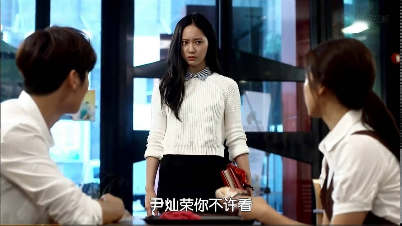 [Compilation] The Heirs f(x) Krystal Episode 1 - YouTube F(x) Krystal Heirs