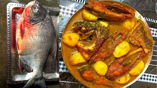 Indian village style cut and cook fish recipe|Big rupchanda fish curry recipe