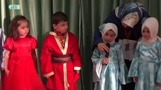 Dua ve Namaz Sureleri Zeytinburnu Sümbül Bahçesi Sibyan Mektebi Öğrencileri