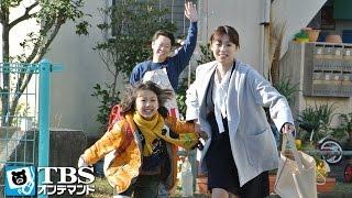 信一(阿部サダヲ)が勤めていた不動産会社で働くことになった妻・香夏子(...