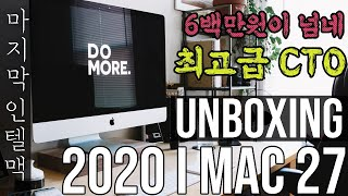 아이폰12프로맥스만 구입예정!  2020 iMac 아이…