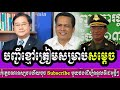 Cambodia News Today RFI Radio France International Khmer Evening Tuesday 08/15/2017