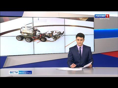 Вести-Волгоград. Выпуск 17.02.20 (14:25)