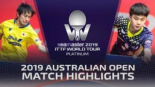 Koki Niwa vs Lin Yun-Ju | 2019 ITTF Australian Open Highlights (R32)