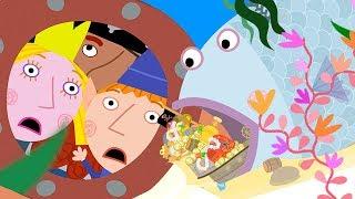 Le Petit Royaume de Ben et Holly 🐟 Sous La Mer 🐟 Dessin animé