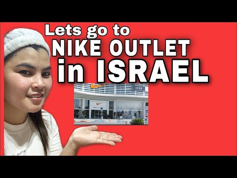 NIKE OUTLET IN ISRAEL | CRAZY PRICES!