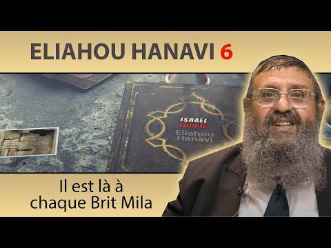 ELIAHOU HANAVI 6 - Il est la pour chaque Brit Mila - Rav Itshak Attali (+ 972 54 555 93 60)