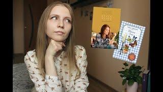"""Читайте книгу, смотрите фильм: Л. Дженова """"Навеки Элис"""""""