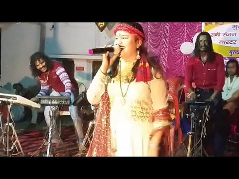 Sudesh Singh jagran at dhanbad nirsa. 09835183981