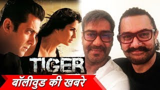 Salman Khan Reaction On Tiger Zinda Hai, Ajay Devgn And Aamir Khan's SECRET Meet Before Diwali Clash