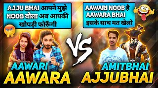 AAWARA &AAWARI vs AjjuBhai94 & AmitBhai😍 OP Gameplay in Clash Squad Free Fire