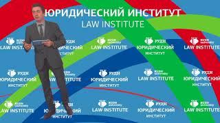 Зинсковский С.Б. Лекция 2. Субъективное и объективное в праве