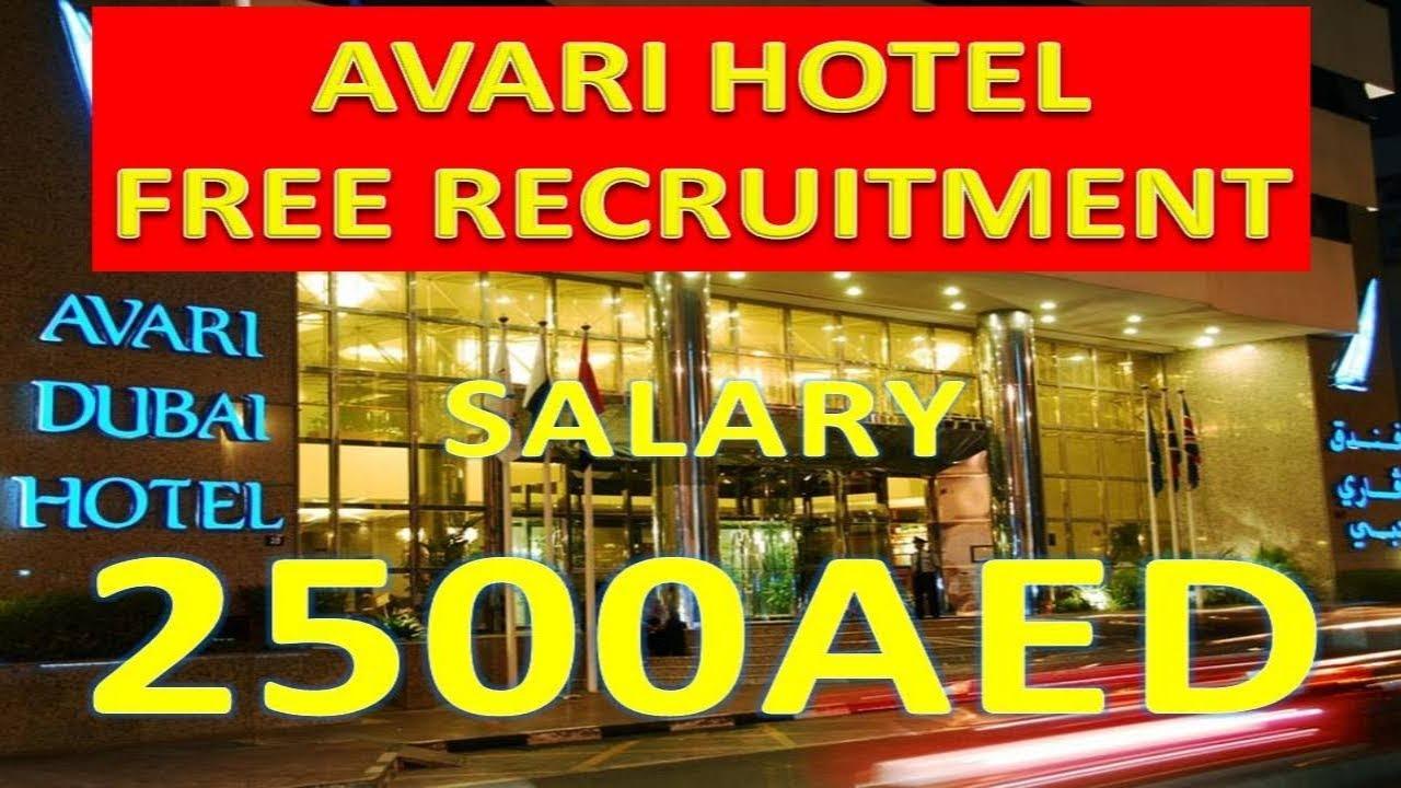 Jobs In Dubai Fresh New Hotel Jobs Salary 3000aed Hindi Urdu