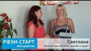 Дистанционное обучение, секреты выпускников РФЭИ