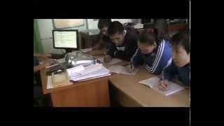 Фрагмент урока Кузнецова В И  с  использованием ресурса i shkola