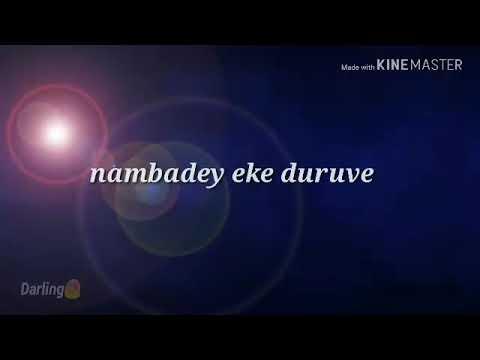 Gamanisu Omme Ninu Song Lyrics #mungarumale2