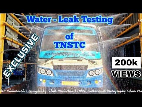 🚌☔Water-Leak Test of Newbie☔ 🚌 | 🚍KMS Coach Builders, Bengaluru🎉 | TNSTC-VPM🚍