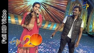 Hema Chandra Sravana Bhargavi Performs Super Machi Song In Vijayanagaram Etv @ 20 Celebrations