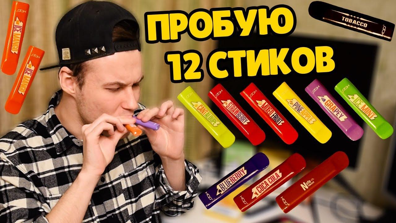 Cuvee электронная сигарета hqd одноразовая купить электронные сигареты мощные