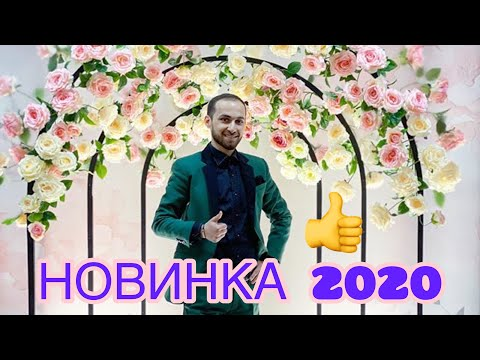 НОВИНКА ГР БАХТАВАР СА ЦУЬК ОДИН ЦВЕТОК ЛЕЗГИНСКАЯ ПЕСНЯ ЛЕЗГИНСКАЯ МУЗЫКА ПОДПИШИСЬ НА КАНАЛ 2020