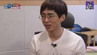 SBS 맨 인 블랙박스 347회 케인 등장본(인터뷰)