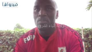 بالفيديو : المهاجم الأوغندى