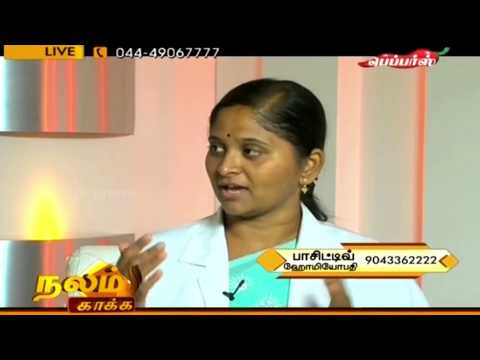 Nalam Kakka - Treatment of gastritis and peptic ulcer | நலம் காக்க