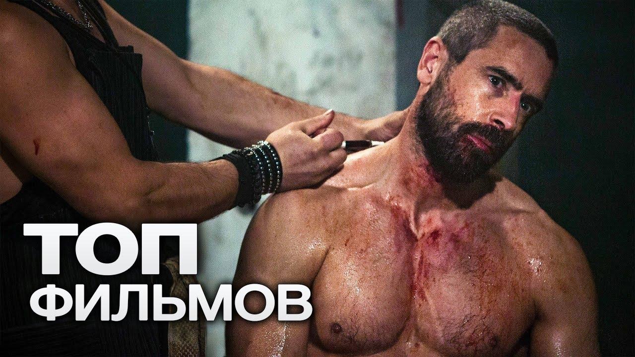 10 Мужских Фильмов, Пропитанных Тестостероном! | автоматические программы для заработка