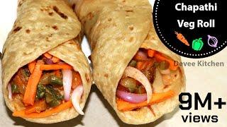 Chapathi Veg Roll || Kids vegetable wrap || Devee Kitchen
