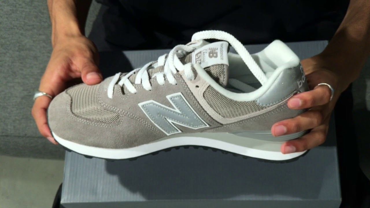 new balance 574 grey day