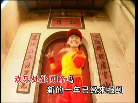 Popular Cute Princess & Chinese New Year videos
