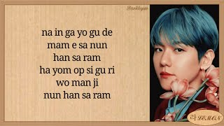 BAEKHYUN 'Is it me? (나인가요) Easy Lyrics || Lovers of the Red Sky (홍천기) OST Part 1