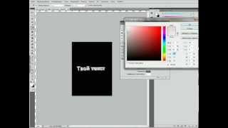 видеоурок по 3D тексту