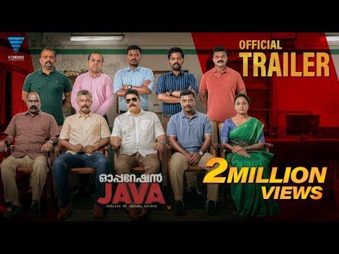 Operation Java Official Trailer| Vinayakan | Balu Varghese |Tharun Moorthy | V Cinemas International