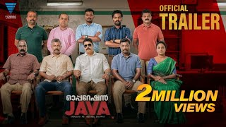 Operation Java Official Trailer| Vinayakan | Balu Varghese |Tharun Moorthy | V Cinemas International