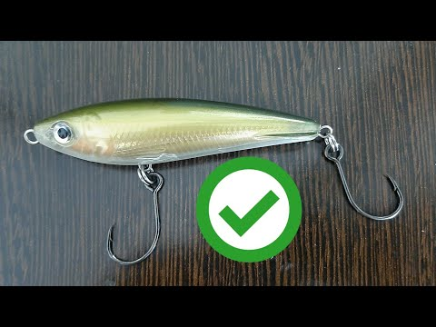 How To Set-up Lure Single Hook | Correct Position
