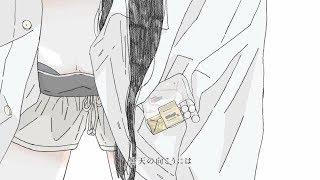 私立恵比寿中学 「曇天」MV