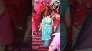 Shubham yadav  teri angya ka yo kajal