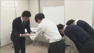 大学入学共通テスト中止求め 高校生4万2000人署名(19/11/07)