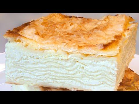 Пирог творожно-слоеный с тестом фило (Ачма/баница - простой рецепт)