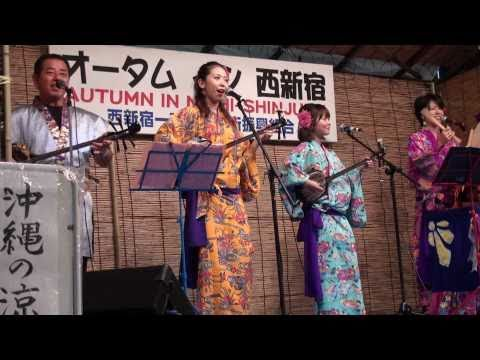 涼風 : 安里屋ユンタ / 新宿熊野神社例大祭