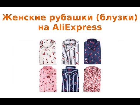 Стильные Женские БЛУЗКИ - 2017 / Stylish womens blouses