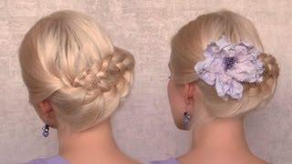 Праздничная/вечерняя/свадебная прическа с плетением на средние и длинные волосы своими руками