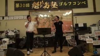 先日の男塾ゴルフコンペのパーティーで、黒田アーサーさんと布施辰徳さ...