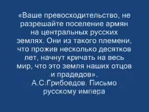 знакомства россия грузия