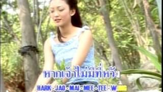 รักสาวเสื้อลาย ศิลปิน แสงสุรีย์ รุ่งโรจน์ Official MV & Karaoke