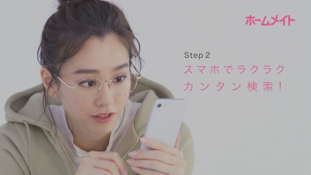 Cm 女優 スタサプ