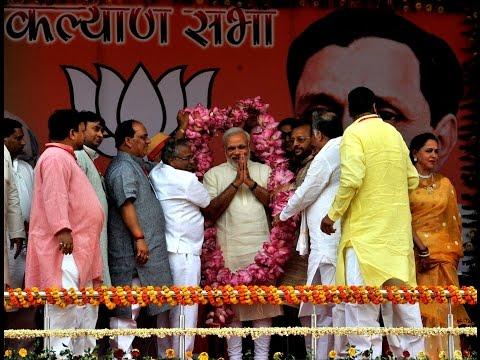 PM Modi at Jan Kalyan Sabha on the completion of 1 year of NDA Govt.