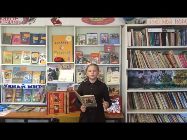 Изображение предпросмотра прочтения – СветланаЧеркасова читает произведение «Мать и сын» А.Т.Твардовского